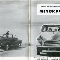 1985-11.jpg