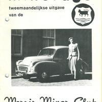 1975.jpeg